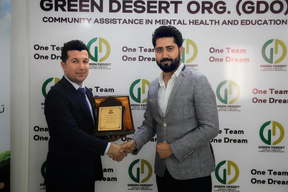 green-desert-directorate-of-education-1