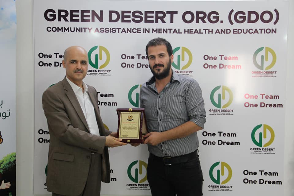green-desert-directorate-of-education-2
