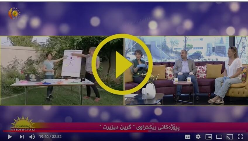 Kurdistan TV host the Green Desert staff to talk about GD's Coronavirus Response.