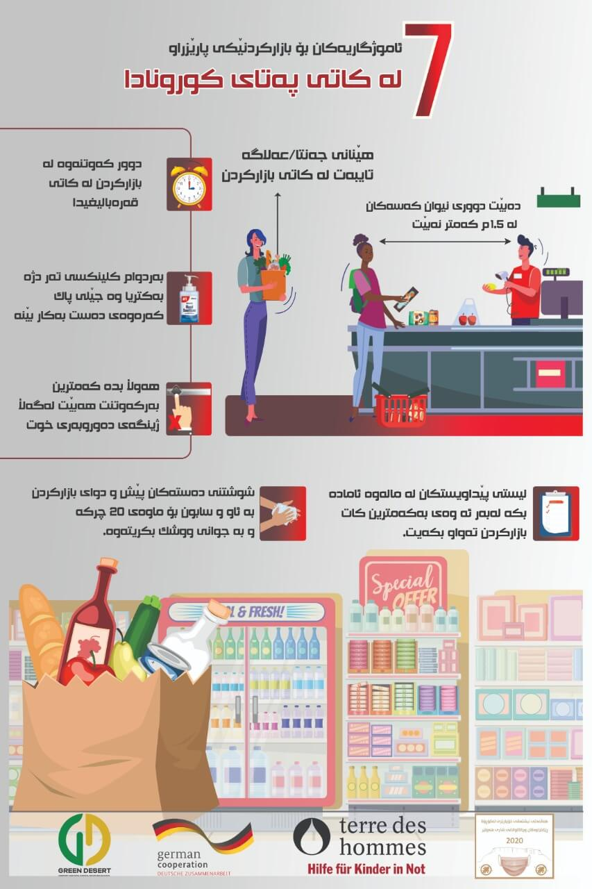 WhatsApp Image 2020-06-16 at 3.00.39 PM