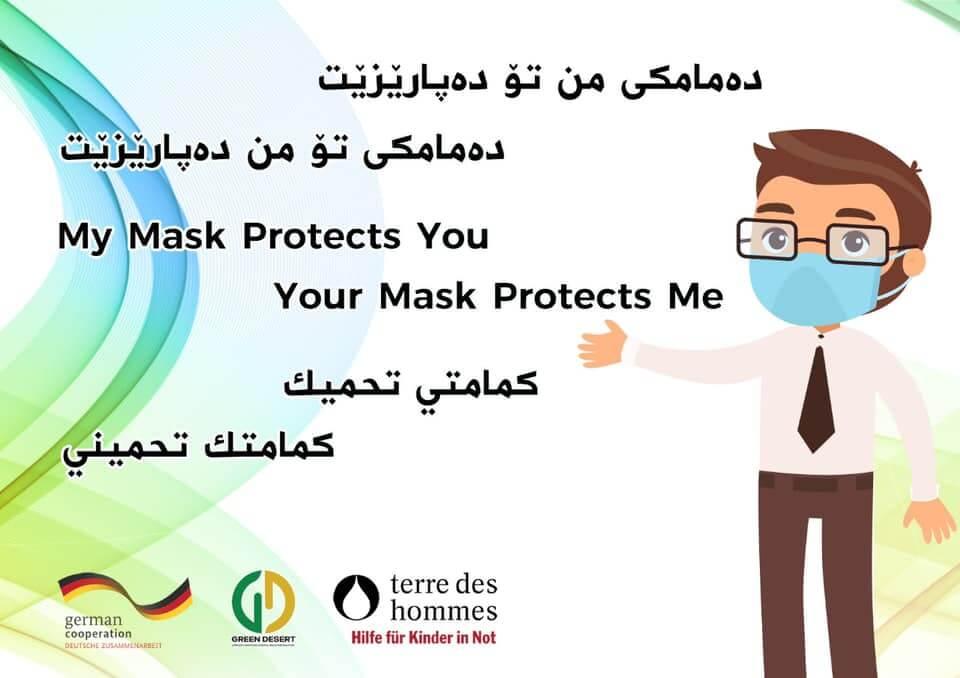 New poster (coronavirus) awareness campaign